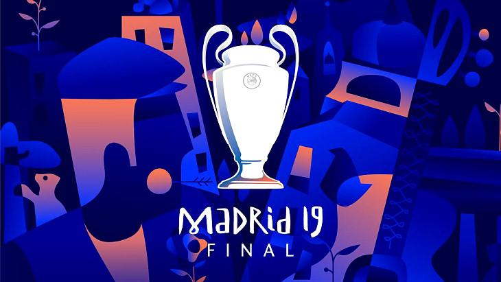 Финал Лиги Чемпионов 2019